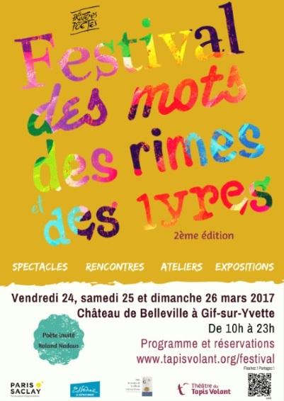 affiche_festival24mars2017.jpg