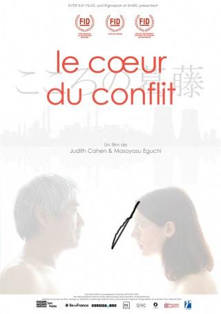 Cinéma : Le cœur du conflit